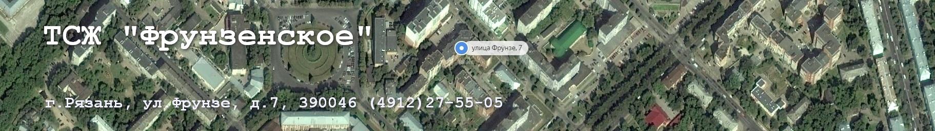 """ТСЖ """"Фрунзенское"""""""